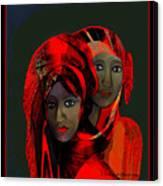 2032 - Colour Of Passion 2017 Canvas Print
