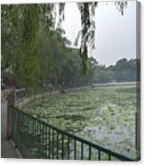 0038-2- Beihai Park Canvas Print