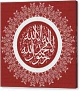 1st Kalimah - Mandala Design Canvas Print