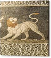 Ancient Greek Artifacts  Canvas Print