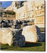 Archaeological Garden Southern Temple Mount Canvas Print