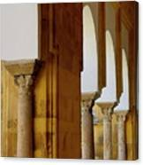 Arches Of The Patio De Los Naranjos In The Cathedral Of Cordoba Canvas Print