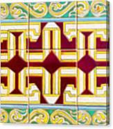 Azulejo - Geometrical Decoration  3 Canvas Print