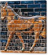 Babylon: Ishtar Gate 600 B.c Canvas Print