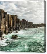 Bombo Headland Quarry At Kiama, Australia Canvas Print