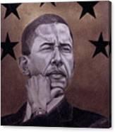 Brotha President Canvas Print