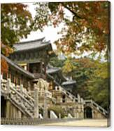 Bulguksa Buddhist Temple Canvas Print