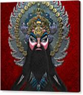 Chinese Masks - Large Masks Series - The Emperor Canvas Print