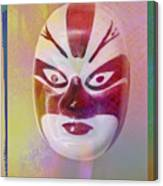 Chinese Porcelain Mask Canvas Print
