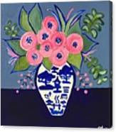 Chinoiserie Vase  Canvas Print