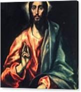 Christ As Saviour Canvas Print