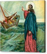 Christ Walking On The Sea Canvas Print