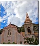 Church In Taormina Canvas Print