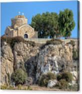 Church Of Profitis Elias - Cyprus Canvas Print
