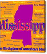 Colorful Mississippi State Pride Map Silhouette  Canvas Print