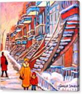 Debullion Street Winter Walk Canvas Print