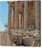 Detail Of The Acropolis Of Athens, Greece Canvas Print