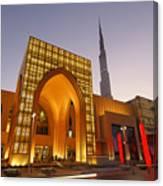 Dubai Burj Khalifa Canvas Print