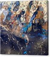 Emergance Canvas Print