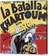 Film Homage Khartoum 1966 Cinema Felix Number 2 Us Mexico Border Town Nogales Sonora 1967-2008 Canvas Print