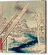 Fukagawa Lumberyards Canvas Print