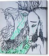Gethsemanes Promise Canvas Print