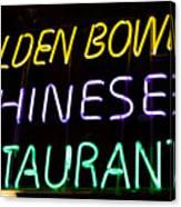 Golden Bowl Canvas Print