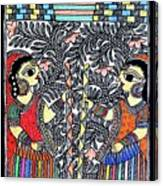 Gopiyan Canvas Print