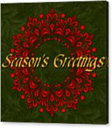 Holiday Card Canvas Print