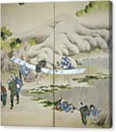 Japan: Cotton Processing Canvas Print