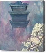 Japanese Spring Scene Canvas Print