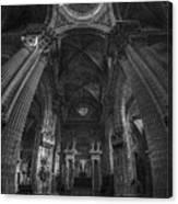 Jerez De La Frontera Cathedral Dome From Inside Cadiz Spain Canvas Print