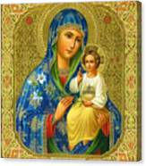 Mary Saint Religious Art Canvas Print