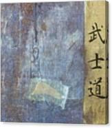 Ethical Code Of The Samurai  Canvas Print