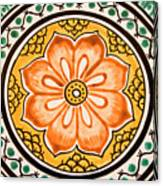 Mexican Tile Detail Canvas Print