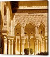 Moorish Architecture In The Nasrid Palaces At The Alhambra Granada Canvas Print
