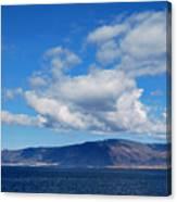 Mt. Esja  Canvas Print