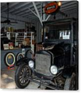 My Garage Canvas Print