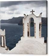 Oia Santorini 0989 Canvas Print