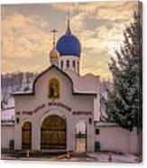 One Monastery Canvas Print
