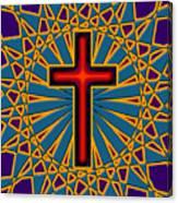 Ornamental Cross Canvas Print