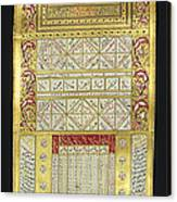 Ottoman Calendar, 19th Century Canvas Print
