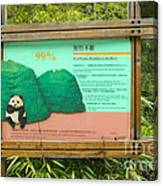 Panda Sign In Wolong Nature Reserve Canvas Print
