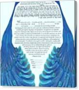 Peacocs Ketubah Canvas Print