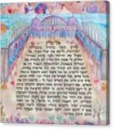 Physician Prayer- Hebrew Version Canvas Print