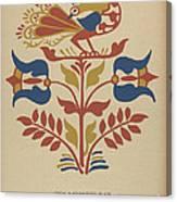 "Plate 4: From Portfolio ""folk Art Of Rural Pennsylvania"" Canvas Print"