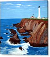 Point Arena Light Station Canvas Print