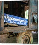 Pol Pot Mobile Khmer Rouge Radio Station Anlong Veng Cambodia Canvas Print