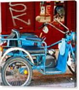 Portuguese Wheels Canvas Print