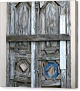 Puerta De Madera . Canvas Print